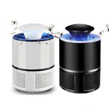 Mosquito Xterminator Trap USB Powered